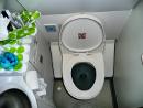 Airbus A340 toilet