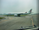 Dragonair A330 aircraft image